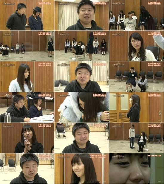 (TV-Variety)(720p) SKE48 ZERO POSITION~チームスパルタ!能力別アンダーバトル~ ep14 150425
