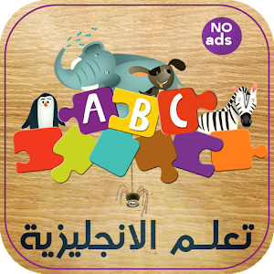 infants learning games 2017