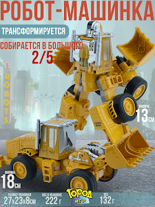 """Игрушка-Робот серии """"Город Игр"""" N2.2"""