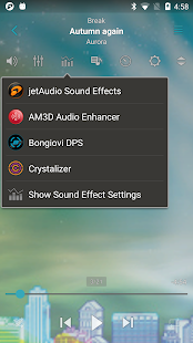 jetAudio HD Music Player Plus Screenshot
