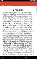 Screenshot of Kinot Tisha'a Be'av - Ashkenaz