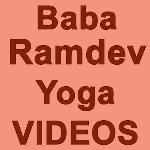 baba ramdev yoga book pdf