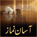 App Asan Namaz Urdu Mai APK for Kindle