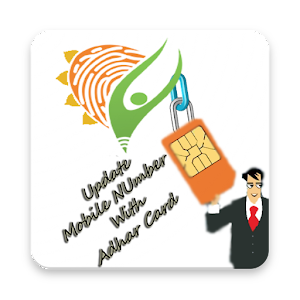 Download Update Mobile Number in Adhar Card For PC Windows and Mac