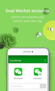 Dual WeChat-multi accounts - screenshot