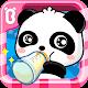 Baby Panda Care -Free for kids