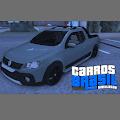Game Carros Brasil Simulator APK for Kindle