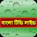 Free Bangla Tv Free APK for Windows 8