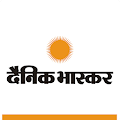 Bhaskar Hindi Epaper APK for Bluestacks