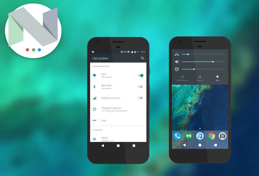 Pixel Nougat Cm 12.1 /13 theme Screenshot 2