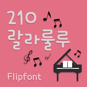 Cover art 210Lalalooloo Korean Flipfont