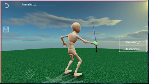 AnimMan - screenshot