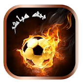 App بث مباشر هيا شوت ⚽ Haya shoot APK for Kindle