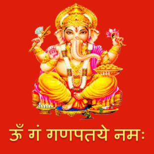Ganesh Chalisa  in Hindi- screenshot thumbnail