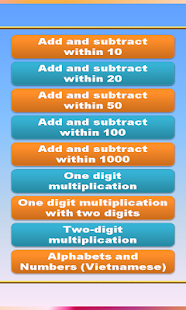 LearnMath - screenshot