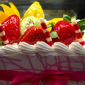 Birthday Cake by Lope Piamonte Jr - Food & Drink Cooking & Baking