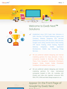 Eweb Next - screenshot