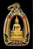 พระชัยวัฒน์ พระพุทธนวราชบพิตร ปี 2539