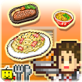 Free Download Cafeteria Nipponica SP APK for Samsung