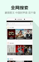 Screenshot of Letv Video