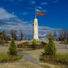 by Tania Slavcheva - City,  Street & Park  City Parks ( park, parks, monument )