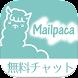 友達作りはひまチャットトークのメルパカ!人気無料メル友アプリ