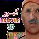 Kebour 3D