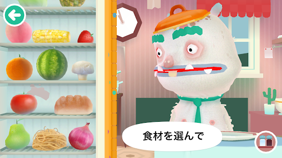 トッカ・キッチン 2 (Toca Kitchen 2) Screenshot