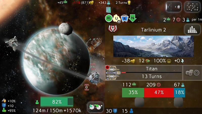 Uciana Screenshot 1