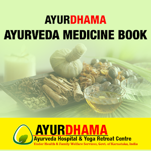 Download Ayurdhama  Medicine Book APK