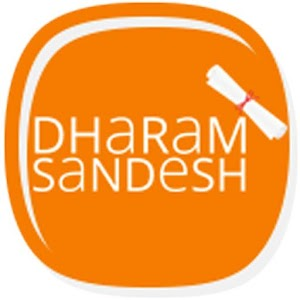Download Dharam Sandesh for PC