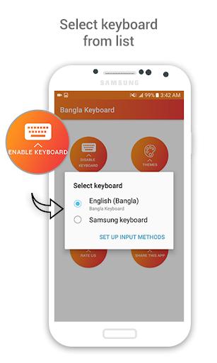 Bangla Keyboard screenshot 7