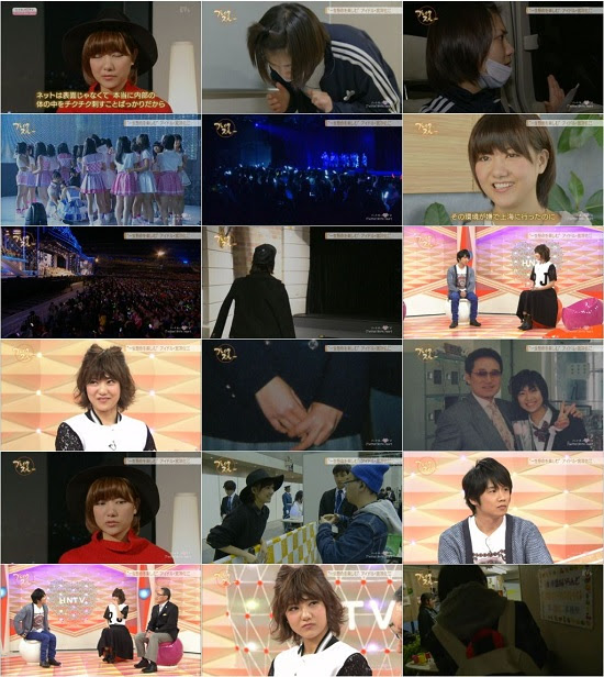 (TV-Variety)(720p) ハートネットTV ブレイクスルー26「一生懸命を楽しむ アイドル・宮澤佐江」 150720
