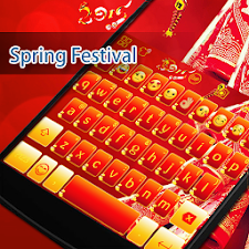 Spring Festival In China Theme