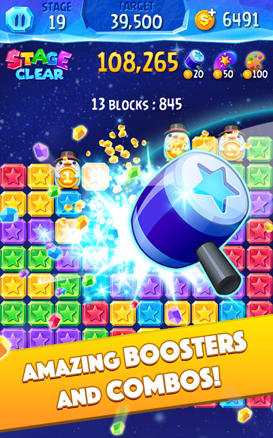 PopStar Ice Screenshot 1