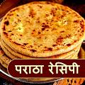 Paratha Recipes in Hindi APK for Bluestacks