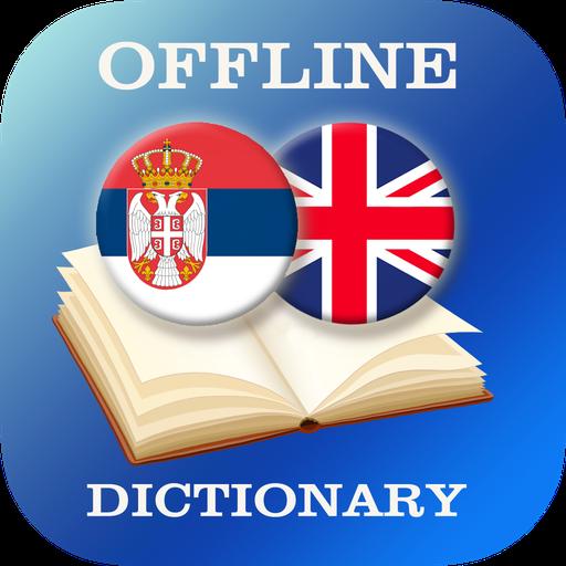 Android aplikacija Српски-Енглески речник na Android Srbija