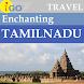 Travel Tamilnadu