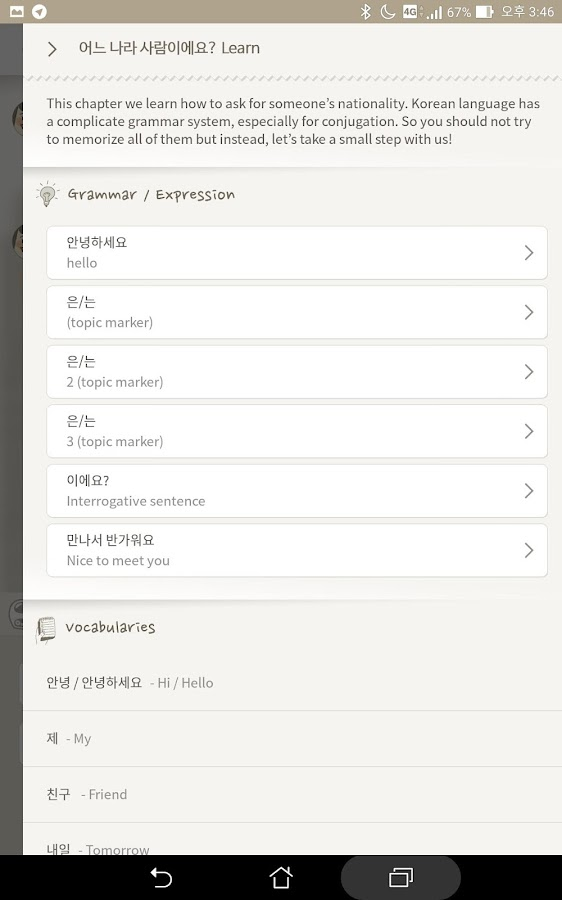 Chat to Learn Korean - Eggbun Screenshot 12