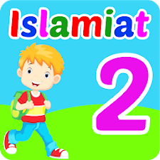 Islamiat for Class 2
