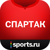 Download Спартак+ Sports.ru APK for Laptop