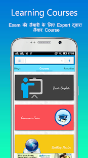 English Sikho : Learn English - screenshot