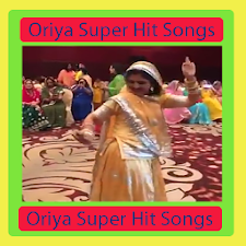 Oriya Super Hit Songs