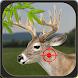 狙撃兵 鹿 狩猟 ゲーム: ラストサバイバル2019