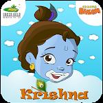 Krishna Movies Icon