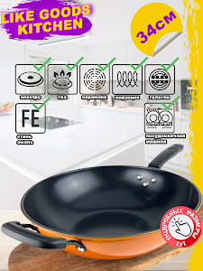 Сковорода серии Like Goods, LG-11955