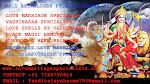 love marriage problem solution 7340790814 Ajay Sharma ji