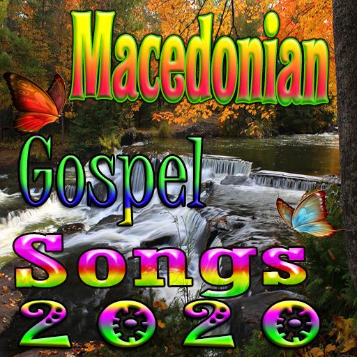 Android aplikacija Macedonian Gospel Songs na Android Srbija