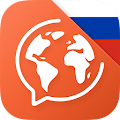 App Learn Russian. Speak Russian apk for kindle fire