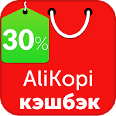 App 30% Алиэкспресс Kэшбэк Alikopi APK for Kindle